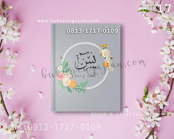 Floral FP17