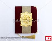 Yasin Beludru Hard Cover Merah Marun Kombinasi Pita