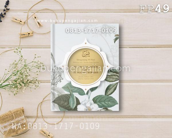 Floral FP49