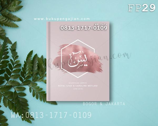 Floral FP29