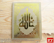 YASIN SOFTCOVER GOLD